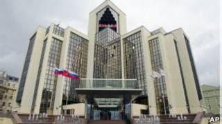 "Штаб-квартира компании ""Лукойл"" в Москве"