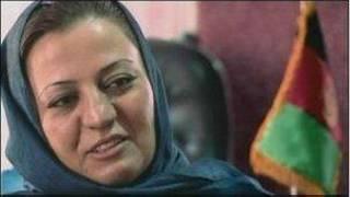 ماریا بشیر، رئیس دادستانی هرات