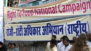 रोजी-रोटी अधिकार अभियान