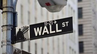 全球多家大型銀行信用評級面臨降級壓力