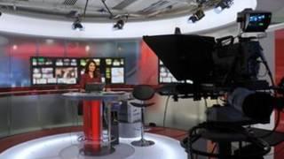 बीबीसी टीवी