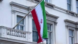Ofishin jakadancin Iran a London