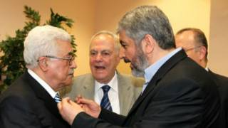 مصالحة فلسطينية