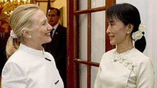 هيلاري كلينتون وآنغ سو كي