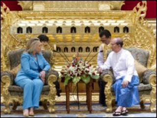 Clinton U Thein Sein