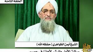 आयमन अल-ज़वाहिरी