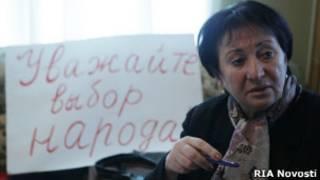 Алла Джиоева, кандидат в президенты Южной Осетии