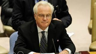 فيتالي تشوركين سفير روسيا في الأمم المتحدة