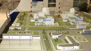Nhà máy điện hạt nhân đầu tiên ở Việt Nam