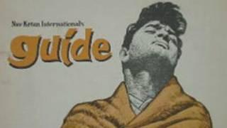 گائیڈ فلم کا پوسٹر