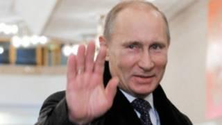 Praminista Putin na Rasha