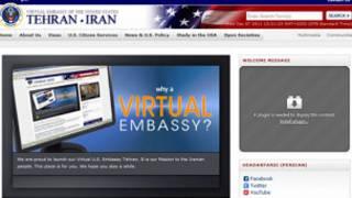 موقع السفارة الأمريكية الافتراضية