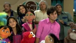 टीवी सीरीज सीसम स्ट्रीट के पाकिस्तानी संस्करण का एक किरदार