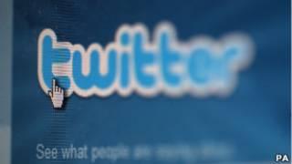 В США из-за твита отменили смертный приговор
