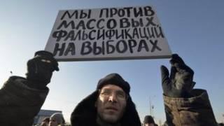 روس میں احتجاج کی فوٹو