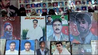 بلوچستان کے لاپتہ لوگ
