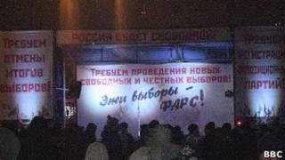 Сцена, установленная на Болотной площади по время митинга оппозиции