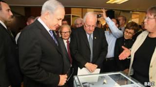Премьер-министр Израиля Биньямин Нетаньяху с участниками операции