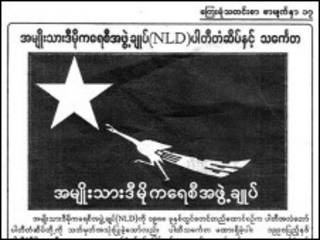 nld_logo