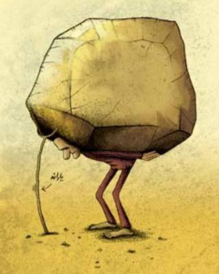 کارتون جمال رحمتی، شرق