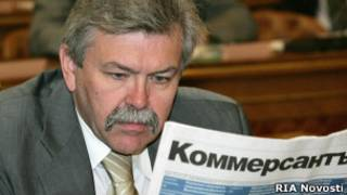 "газета ""Коммерсант"""