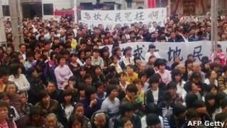 تظاهرات در ووکان چین