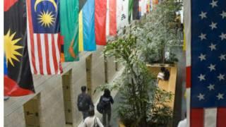 Prédio da Universidade de Duke (Foto: Divulgação)