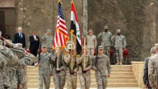 مراسم انزال علم القوات الامريكية