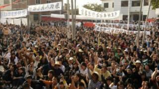 廣東陸豐烏坎村村民抗議政府奪走土地