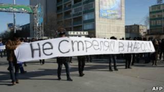 Aktau protest