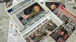 Báo chí Trung Quốc