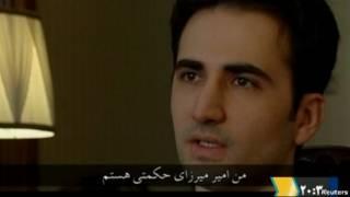 Amir Mirzai Hekmati di TV Iran.