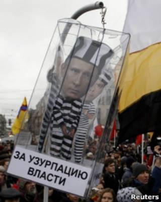Плакат с карикатурой на Владимира Путина на митинге в Санкт-Петербурге 18 декабря 2011 г.
