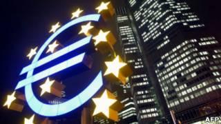Главный офис ЕЦБ