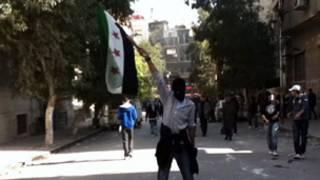 سورية