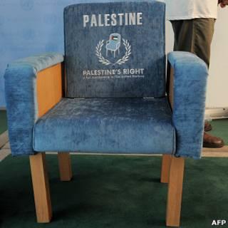 Silla palestina para la ONU