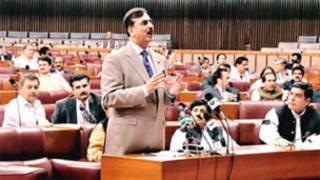 Pirayim Minista Raza Gilani na Pakistan