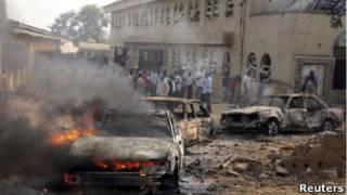 نائجیریا میں بم کا حملہ(فائل فوٹو)