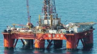 Dàn khoan dầu của Trung Quốc tại Biển Đông