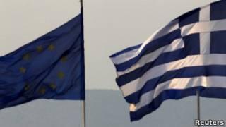 پرچم های یونان و اتحادیه اروپا