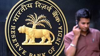 भारतीय रिज़़र्व बैंक