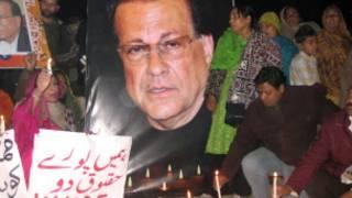 سلمان تاثیر کی یاد میں تقریب