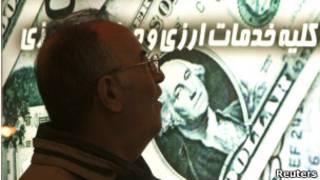 Обменный пункт в Иране