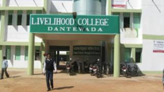 आजीविका कॉलेज