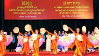 Lễ kỷ niệm chiến thắng Khmer Đỏ ở Hà Nội