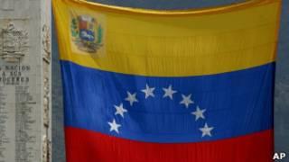 العلم الفنزويلي