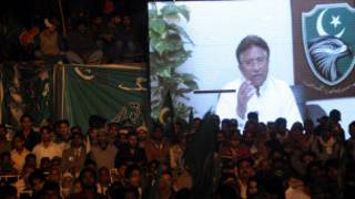 مشرف ریلی سے ویڈیو خطاب کرتے ہوئے