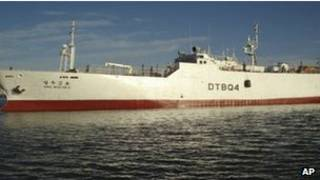 Tàu Woo Jeong 2