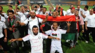 فرحة ليبية بالفوز على موزمبيق