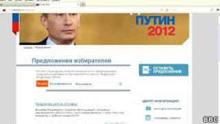снимок главной страницы предвыборного сайта Путина